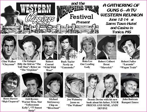 Memphis Film Festival Poster
